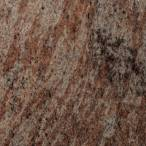 main worktoplist image of Kashmir Gold Granite
